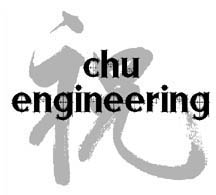Chu Engineering Logo
